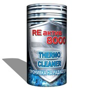 THERMO CLEANER